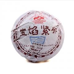 2012年下关 宝焰紧茶(蘑菇沱) 熟茶 250克