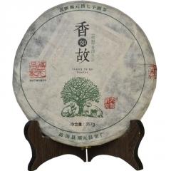 2014年福元昌记 香如故 普洱生茶 357克 单片
