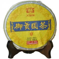 2015年大益  御贡圆茶 1501批 普洱熟茶 200克