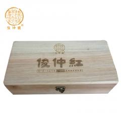 2015年俊仲号 俊仲红 老树滇红茶 礼盒装 300克/盒