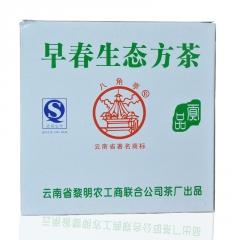 2007年八角亭 早春生态方茶 生茶 100克/盒