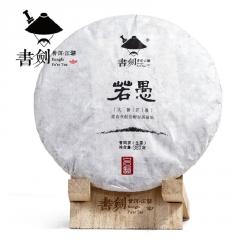 2015年书剑普洱茶 若系列若愚 生茶 357克