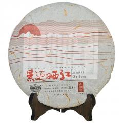 2015年茶马史诗 景迈晒红 388克/饼