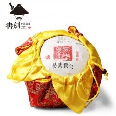 2015年书剑普洱茶 蛮砖金瓜 易武贡沱 生茶 1000克/个