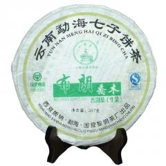 2007年八角亭 布朗乔木 生茶 357克/饼