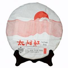 2015年茶马史诗 太阳红 388克/饼