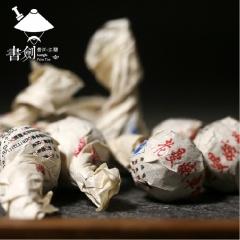 2015年书剑 老曼娥单株 逍遥丹 生茶 8克