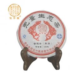 2014年俊仲号 无量生态茶 熟茶 200克/饼