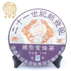2007年俊仲号 紫条茶 生茶 330克/饼