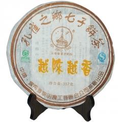 2007年八角亭 黎明茶厂 越陈越香 熟茶 357克