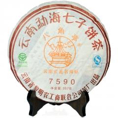 2007年八角亭 7590 熟茶 357克/饼