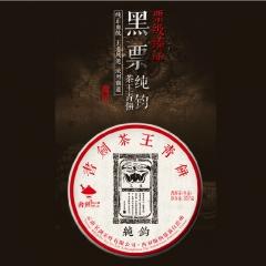 2015年书剑普洱茶 黑票 生茶 357克