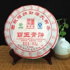 2015年陈升号 霸王青饼 生茶 357克/饼