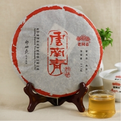2006年老同志 云南青 生茶 357克