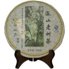 2006年老同志 深山老树茶 生茶 500克