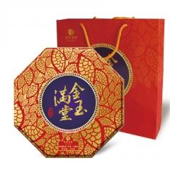 七彩云南  金玉满堂中秋礼盒  礼品茶 452克/盒
