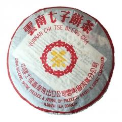 2005年 中茶牌 黄印 普洱熟茶 357克/饼