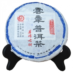 2015年云章 昔归古树 生茶 200克/饼
