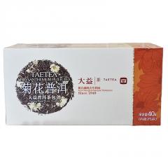 2014年大益 菊花普洱袋泡茶 熟茶 40克/盒 1盒