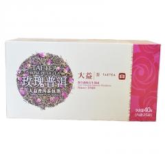 2014年大益 玫瑰普洱袋泡茶 熟茶 40克/盒 1盒