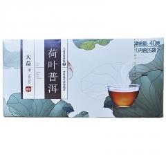 2014年大益 荷叶普洱袋泡茶 熟茶 40克/盒 1盒
