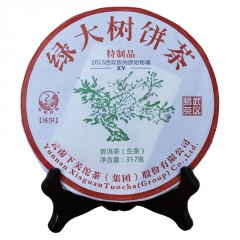 2015年下关 易武绿大树铁饼 生茶 357克/饼