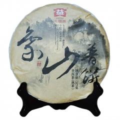 2015年大益 象山普饼 熟茶 357克/饼