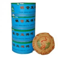 2005年下关 银苍玉洱沱 生茶 100克X4盒