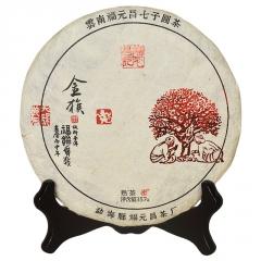 2016年福元昌 生肖贺岁饼金猴 熟茶 357克/饼