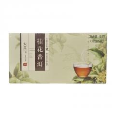 2014年大益 桂花普洱袋泡茶 熟茶 40克/盒