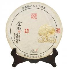 2016年福元昌 生肖贺岁饼金猴 生茶 357克/饼