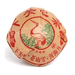 2006年下关 甲级沱 便装 生茶 100/沱