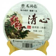 2012年龙润 清心 普洱熟茶 357克/饼 单片