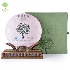 柏联普洱 景迈香 生茶 500克/饼
