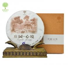 柏联普洱 庄园·心境 熟茶 357克/饼
