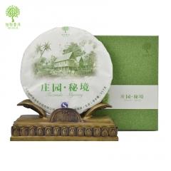 柏联普洱 庄园·秘境 生茶 357克/饼