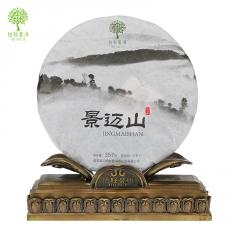 柏联普洱 景迈山 生茶 357克/饼
