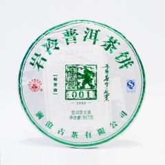 2013年澜沧古茶 001生饼 357克/饼