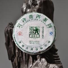 2015年澜沧古茶 001小饼 生茶 125克/饼