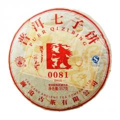 2015年 澜沧古茶 0081饼  熟茶 357克/饼