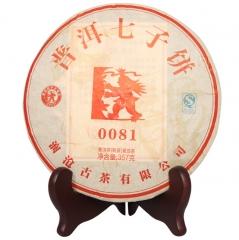 2013年澜沧古茶 0081饼 熟茶 357克/饼