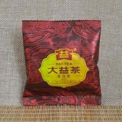 2016年 大益 七级散普 熟茶 8克/袋