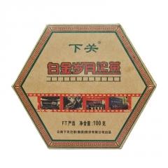 2011年下关 白金岁月沱茶 礼盒 生茶 100克/盒