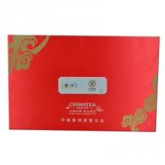 中茶空礼盒 高档礼盒 通用双饼 礼品盒