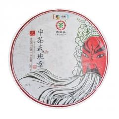 2016年中茶 武班章 生茶 357克/饼