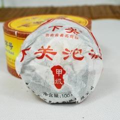 2012年下关 黄金甲级沱 生茶 100克/盒