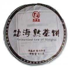 2013年海鑫堂 勐海熟茶饼 熟茶 400克/饼