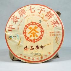 2016年中茶 臻品黄印 熟茶 357克/饼