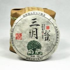 2016年福元昌 三月  拔玛(春茶) 生茶 100克 单片