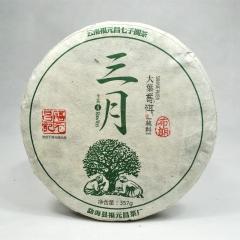 2016年福元昌 三月 布朗(春茶) 生茶  357克/片